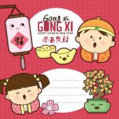 pic of prosperity  - Chinese Lunar New Year card with cute little boy  - JPG