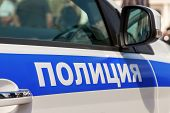 foto of police  - The inscription on the board of a police car - JPG